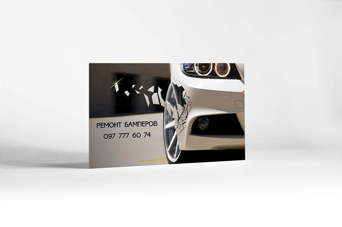 шаблон для презентации визитки копия14