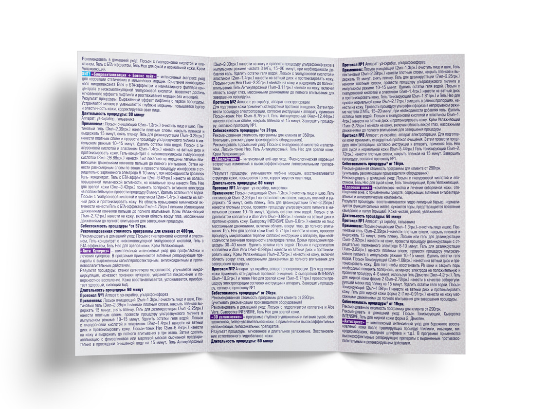 01-Trifold-Mockup-Out1_2