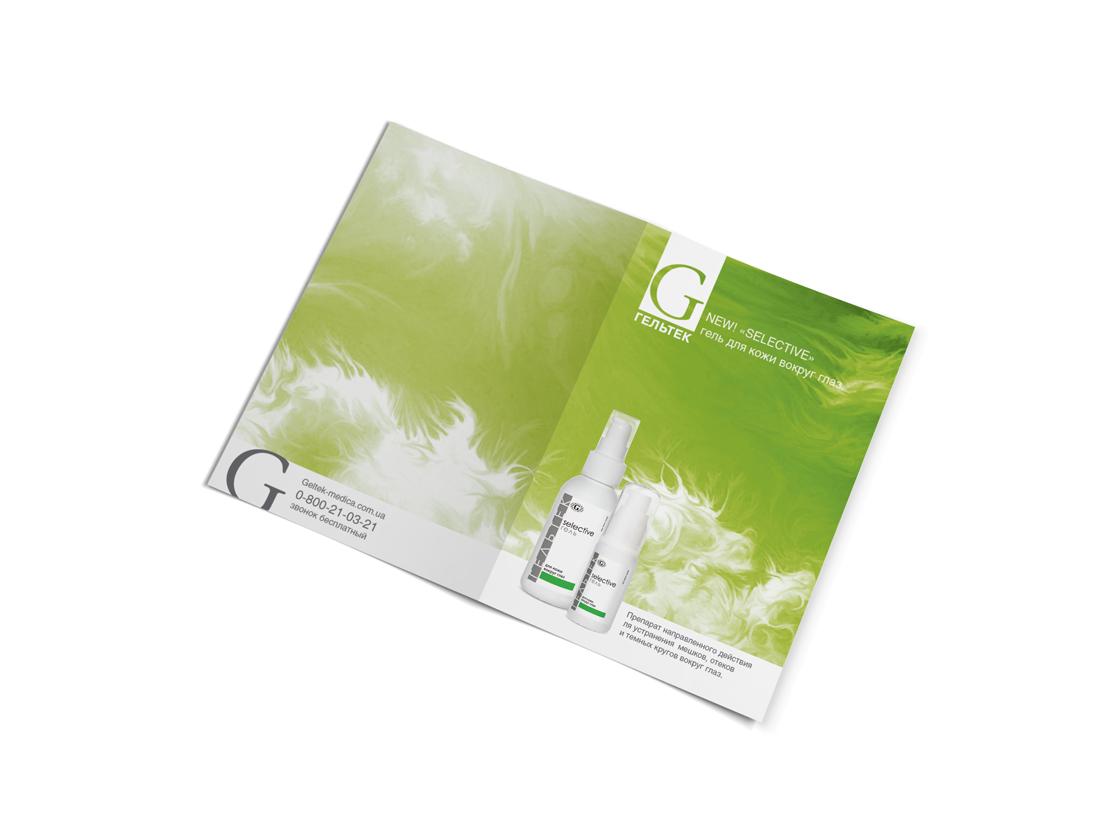 Brochure3.1